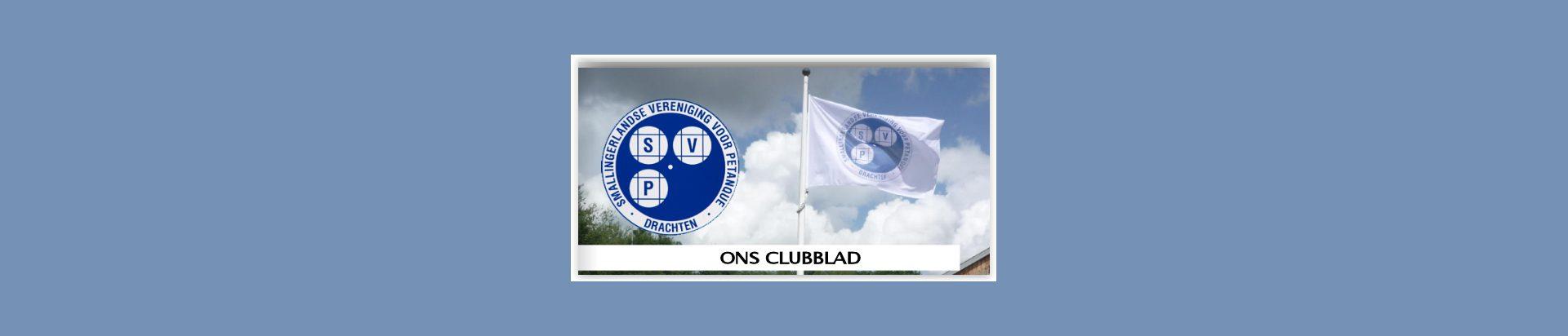 SVP Clubblad